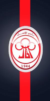 أفضل صور و  اجمل خلفيات شاشة اتحاد طرابلس الليبي Al-Ittihad Tripoli للجوال/للموبايل