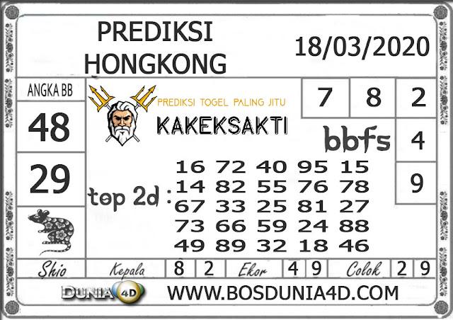 Prediksi Togel HONGKONG DUNIA4D 18 MARET 2020