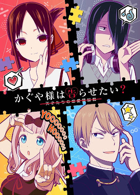 kaguya - sama love is war season 2