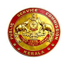Kerala PSC Assistant Grade-2 (Housing Board) Answer Key 20/07/2019 & Question Paper PDF