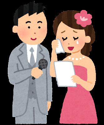 手紙を読む花嫁のイラスト(結婚式)