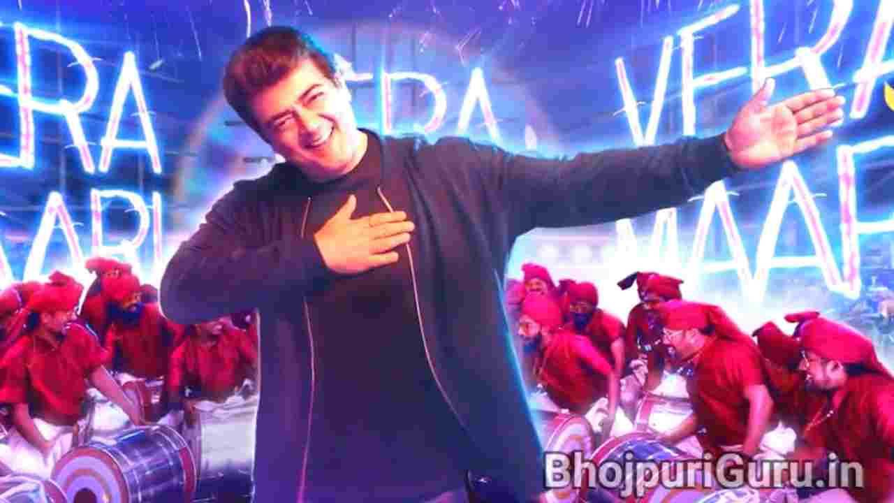 Valimai Full Movie Hindi Dubbed