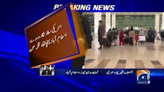 Signs of Corona in US diplomat at Islamabad Airport