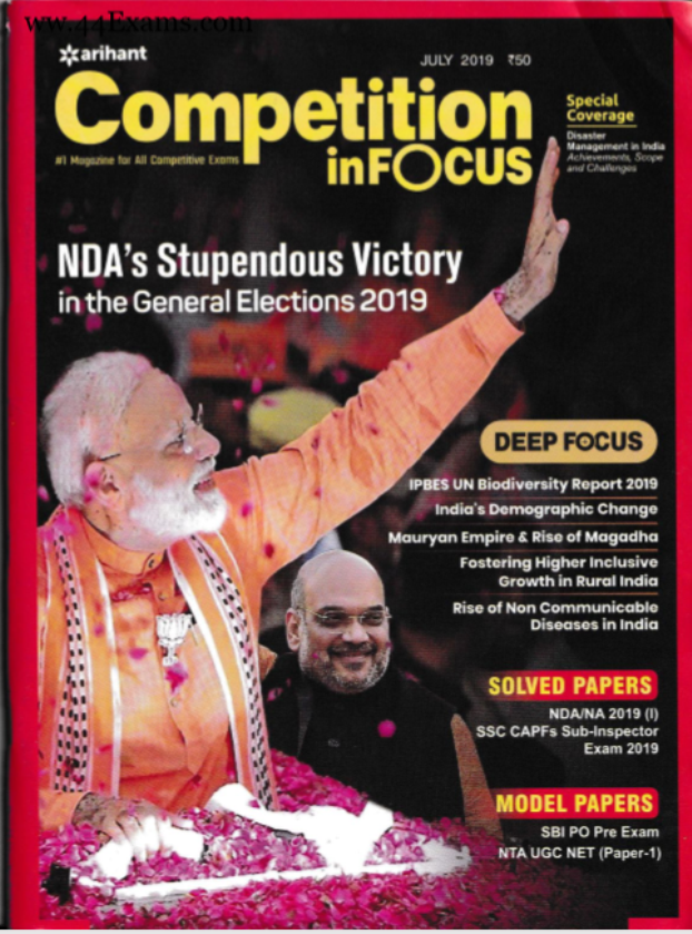 Arihant Competition in Focus Current Affairs (July 2019) : For All Competitive Exam PDF Book
