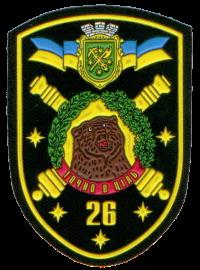 26 абр