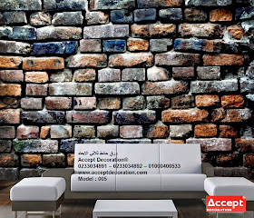 ورق جدران ثلاثي الابعاد حجر ورق حائط 3d طوب ورق جدران حجري