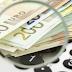 Hλεκτρονικό περιουσιολόγιο για όλους – Τι θα πρέπει να δηλώνουμε υποχρεωτικά Τους επόμενους μήνες ξεκινάει η εφαρμογή του περιουσιολογίου – Νέος πονοκέφαλος για τους φορολογούμενους