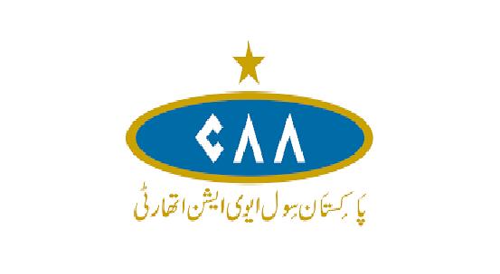 Jobs in Pakistan Civil Aviation Authority