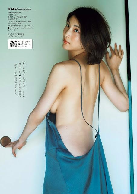 Mamoru Asana 護あさな Weekly Playboy 週刊プレイボーイ No 39-40 2016 Pics 5