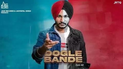 Dogle Bande Lyrics in Punjabi Font | Honey Sidhu