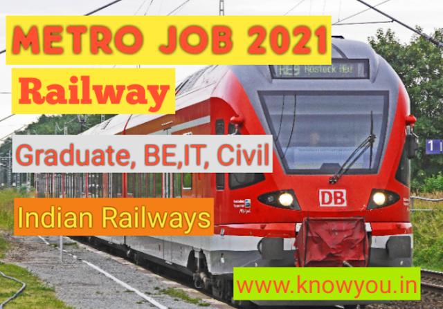 Latest Metro Job, Latest Indian Railways Job, Latest Government Job Update 2021