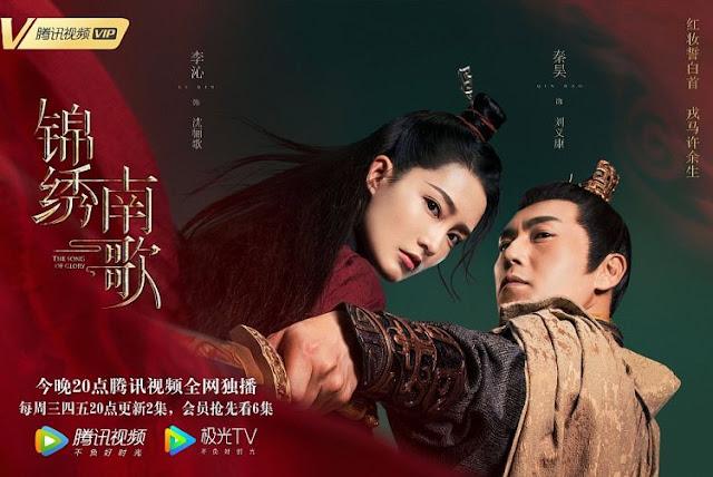 Cẩm Tú Nam Ca - The Song of Glory (2020)