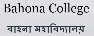 Bahona College Recruitment 2020