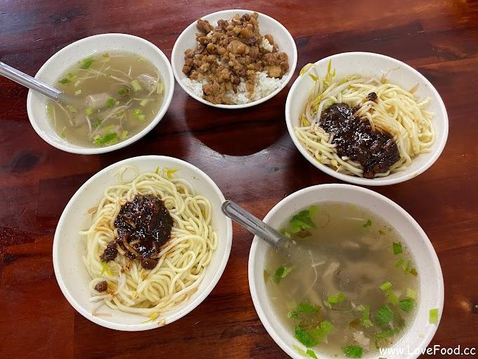 新竹東區-公園黑乾麵-新竹便宜銅板美食-black drynoodles