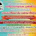 இன்ஷா அல்லாஹ்... அடியக்கமங்கலத்தில் மாபெரும் இஸ்லாமிய பெண்கள் இஜ்திமா...நவம்பர் 04...கிளை-1 & 2 சார்பாக