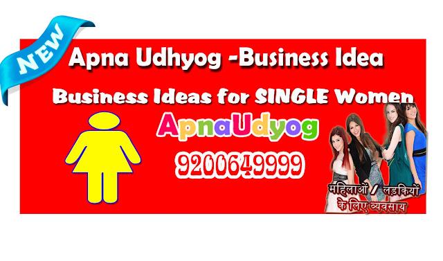 Business Ideas for SINGLE Women