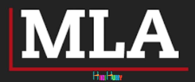 MLA Full Form in Hindi | MLA ka Full Form