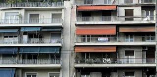 Μάνα και κόpη πήδηξαν από τρίτου όροφου πολυκατοικίας