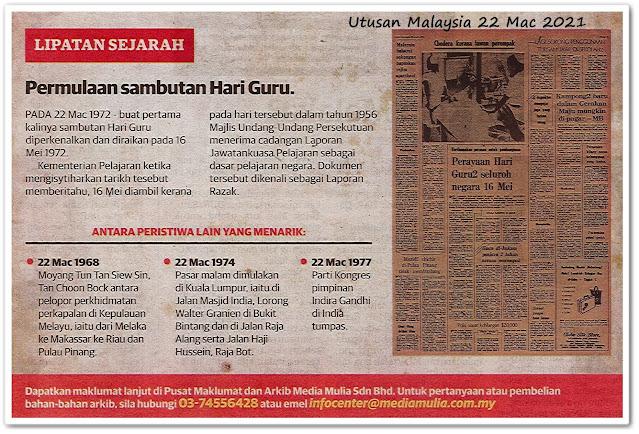 Lipatan sejarah | Permulaan sambutan Hari Guru - Keratan akhbar Utusan Malaysia 22 Mac 2021