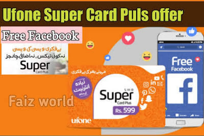 Ufone Monthly Package super card plus Rs.599