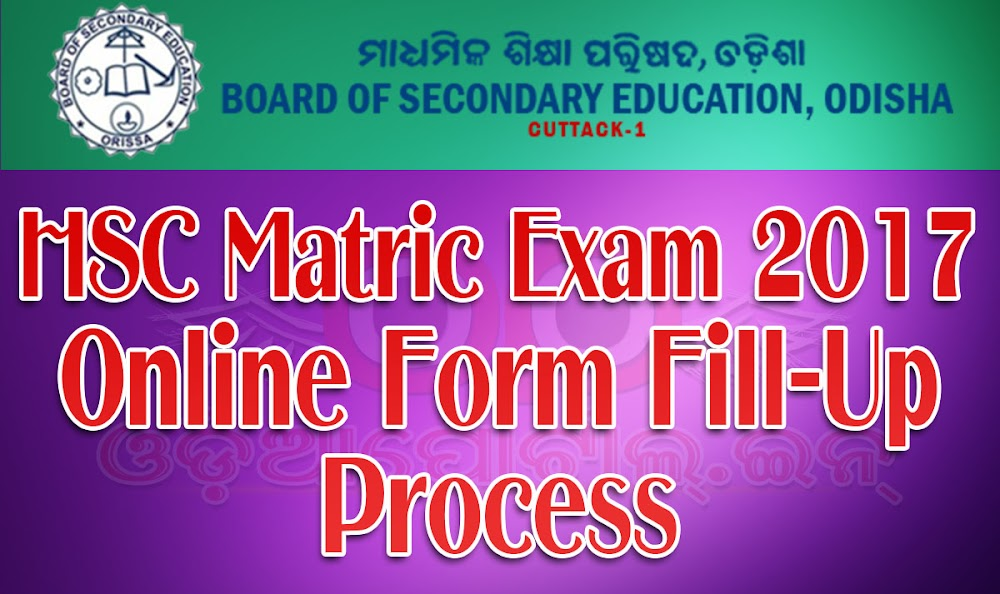 online form fill up application fill up online registration matric 10th dasama odisha schools apps. indiaresult bse orissa bse odisha form fill up how to fill up contact matric 10th for fill up online 2018 - BSE Odisha: Matric HSC Annual Exam 2018 (Reg/Ex-Reg) Online Form Fill-up Process