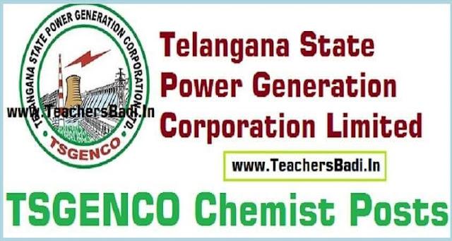 TSGENCO Chemists Recruitment,Certificates verification,Results