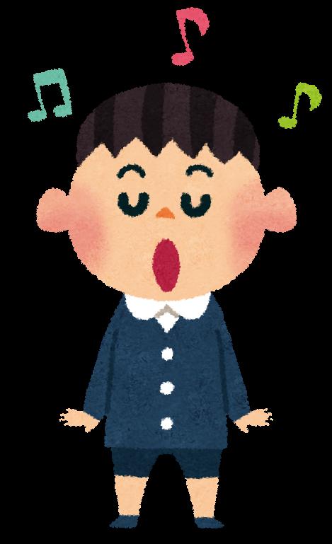 歌のイラスト幼稚園男の子合唱 かわいいフリー素材集 いらすとや