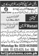 Jalal Sons Lahore Jobs 2021 for Cashier & Retail Salesman