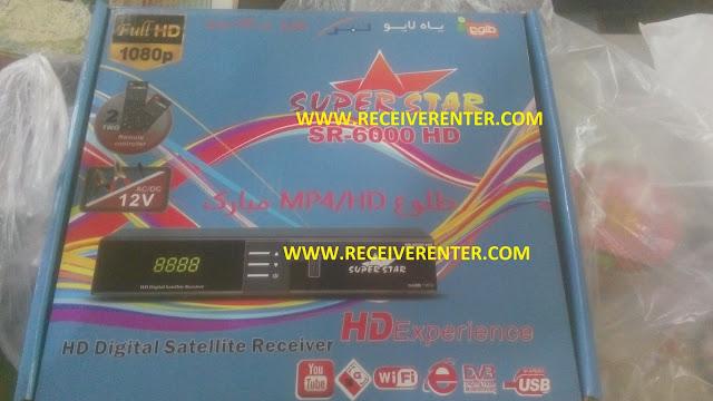 SUPER STAR SR-6000 HD RECEIVER CLINE OPTION