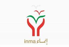 الكويت - وظائف مؤسسة فجر الانماء للتجارة العامة2021