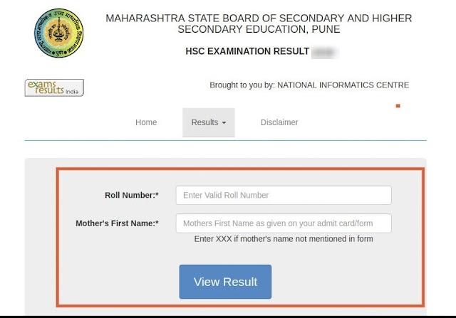 Maharashtra SSC 10th, HSC 12th Result 2020 Updates - महाराष्ट्र SSC 10वीं, HSC 12वीं परिणाम 2020 अपडेट