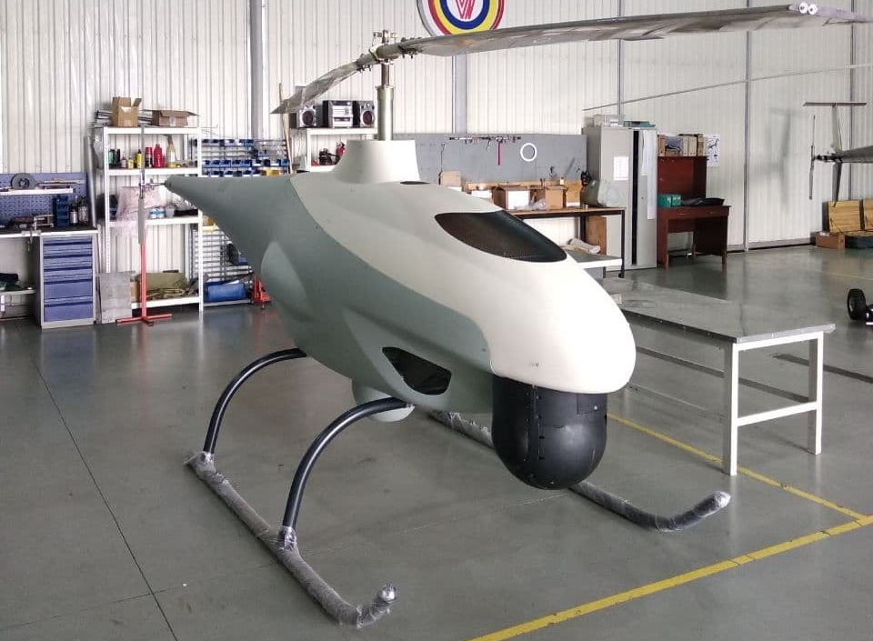 Прототип безпілотного гелікоптера від компанії Рамзай