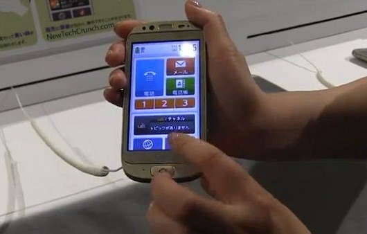 New Fujitsu f-12d Smartphone for Seniors 2012 Review and Features