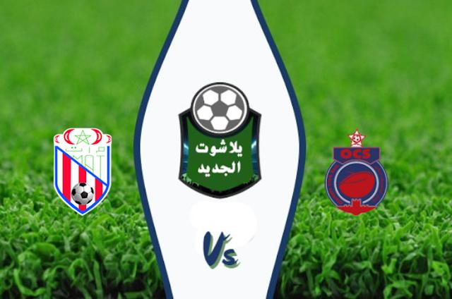 نتيجة مباراة أولمبيك آسفي والمغرب التطواني اليوم 10 اغسطس 2020 الدوري المغربي