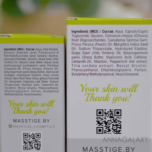 Составы Ночной крем для лица и Крем для кожи вокруг глаз Masstige Anti-Age