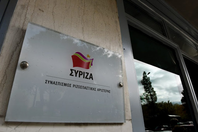 Ευρωβουλευτής του ΣΥΡΙΖΑ καταγγέλλει την Ελλάδα για επιστροφή αλλοδαπών στην Τουρκία