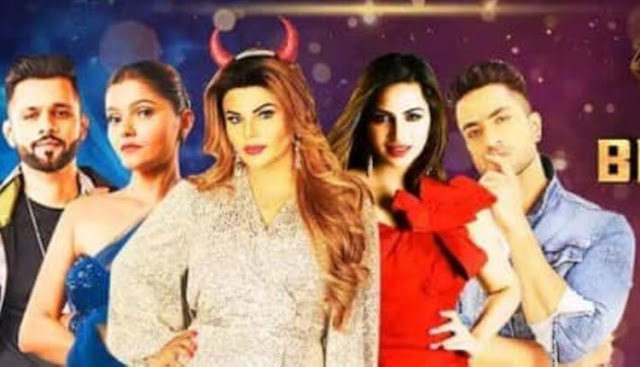 Bigg Boss 14: How Will Lift The Trophy ?