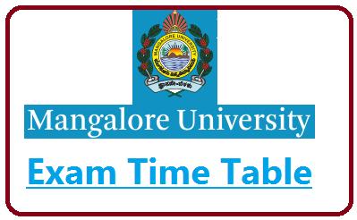 Mangalore University Exam Time Table 2020