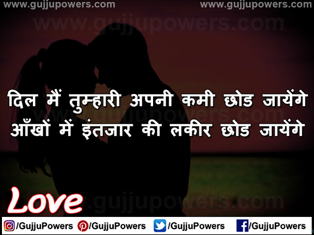 love shayari pic status
