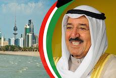 فرص توظيف للكويتين في وزارة الكهرباء ينتهي التقديم يوم( 16/ 11 /2017 )