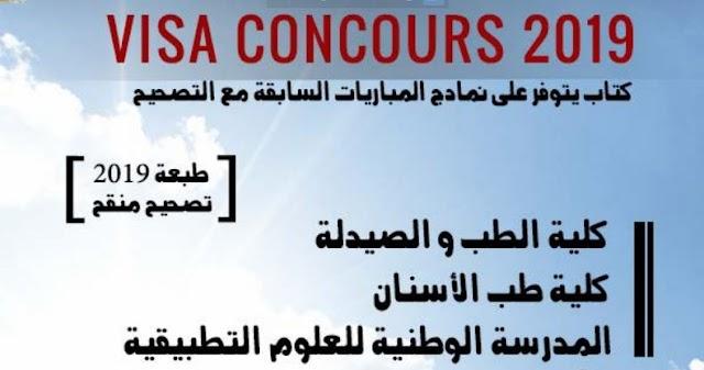 نماذج مباريات ولوج كليات الطب و الصيدلة مع التصحيح visa concours 2019