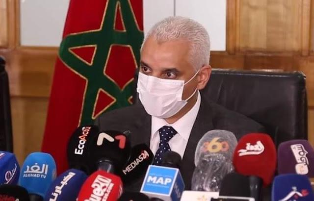 عاجل..وزير الصحة خالد آيت طالب يرصد مكافأة إستثنائية لكل مهنيي الصحة