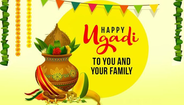 Ugadi-wishes-shayarkishayari,ugadi-sms,ugadi-images,ugadi-hd-images,ugadi-wallpaper,ugadi-picture-in-hd,ugadi-sms-massages,ugadi-2021,ugadi-new-year