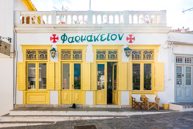 Rafalias Pharmacy is one of the most famous pharmacies in the world - Hydra Greece