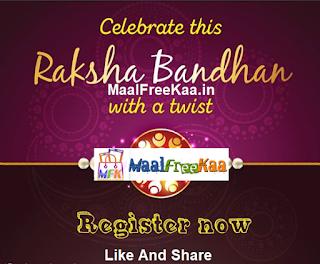 Raksha Bandhan Free Gift 2018
