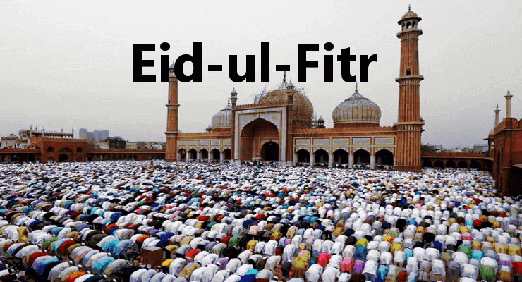 Pakistan Observe Eid-ul-Fitr - Holidays From 10 May to 15 May