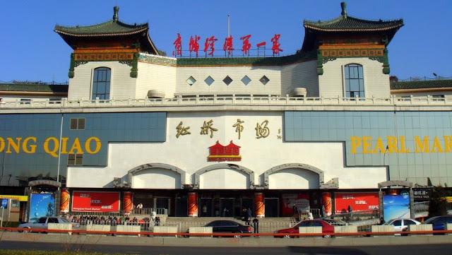 Hong Qiao Market Pekin Uçak Bileti