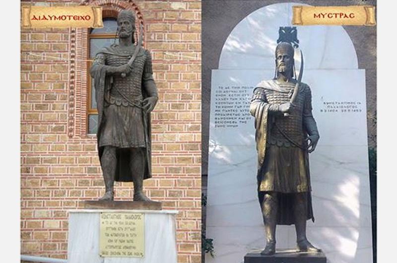 Διδυμότειχο και Μυστράς, δύο Καστροπολιτείες με κοινή ιστορία