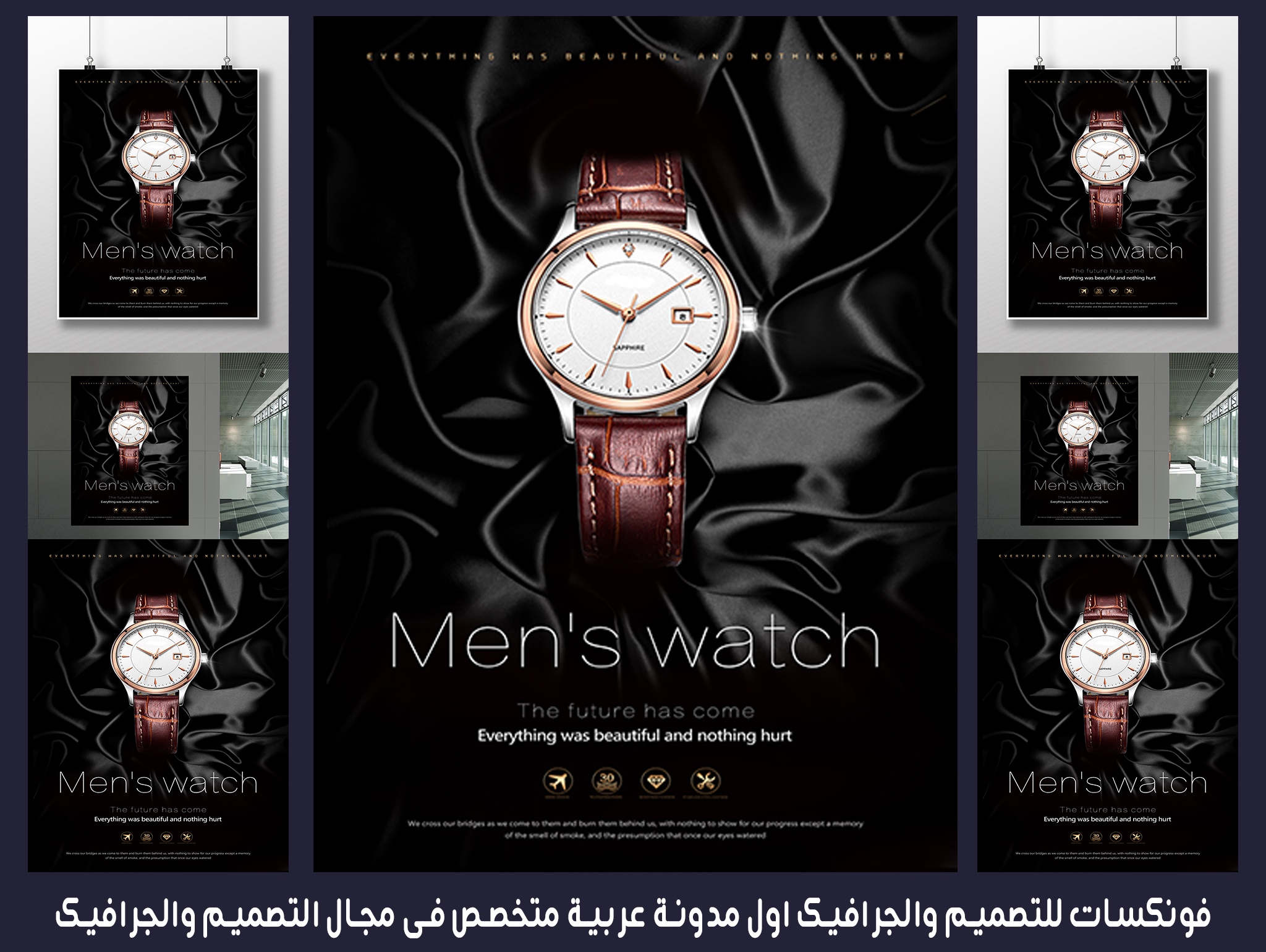 Premium Watches Sale Poster and Flyer PSD File