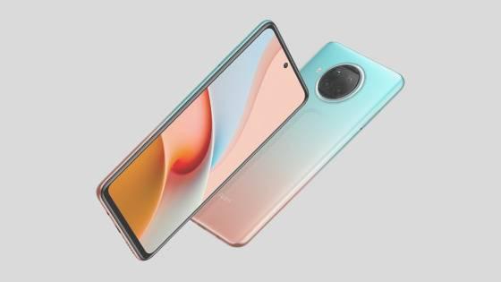 XiaomiMI10I
